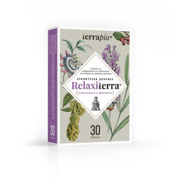 Relaxiterra / Релакситера