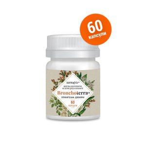 Bronchoterra / Бронхотера - 60 капсули