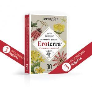 Eroterra-podarak-3-prezervativa-min