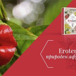 Честит Световен ден на целувката - Terrapia.bg