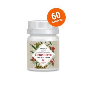 Detoxiterra / Детокситера